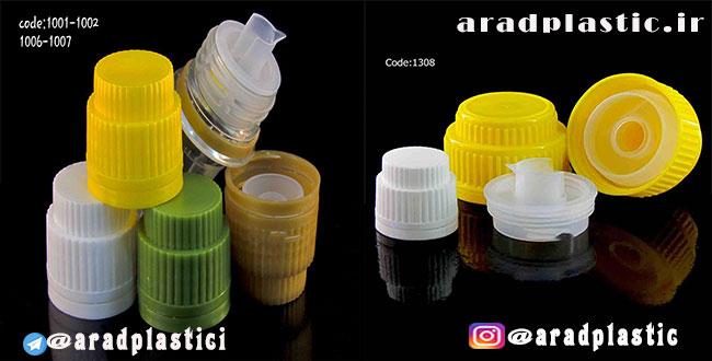 آراد پلاستیک