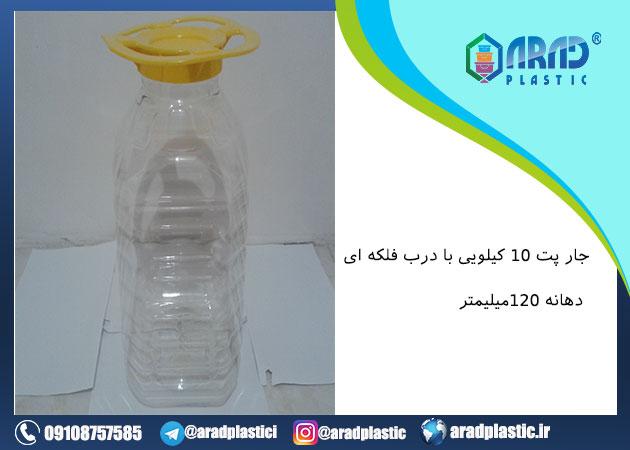 خرید ظروف پلاستیکی شفاف
