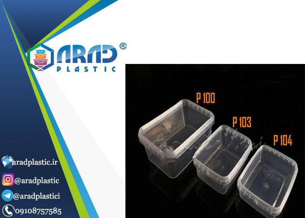 ظروف پلاستیکی بسته بندی خرما