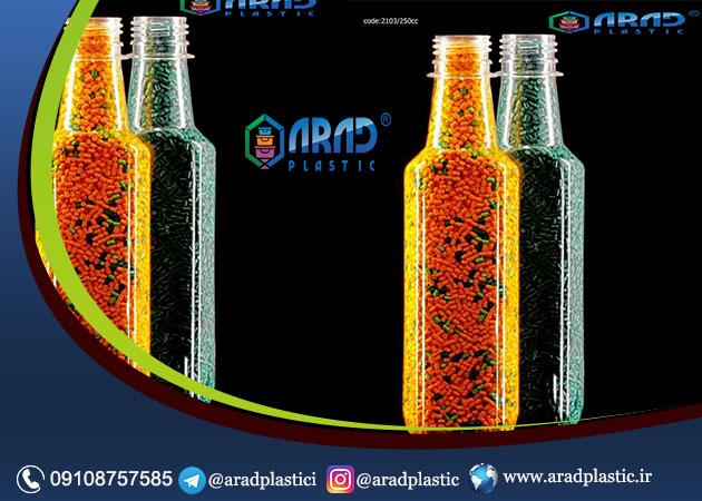 صادرات بطری و جار پلاستیکی